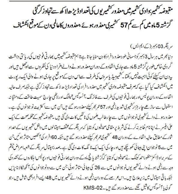 kashmir news 3 dec 2010