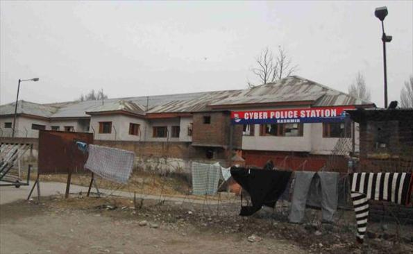 torture center,Kashmir,